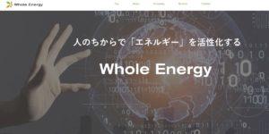 コーポレートサイトイメージ